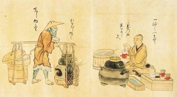 Kanō_Osanobu_71_utaiawase.jpg